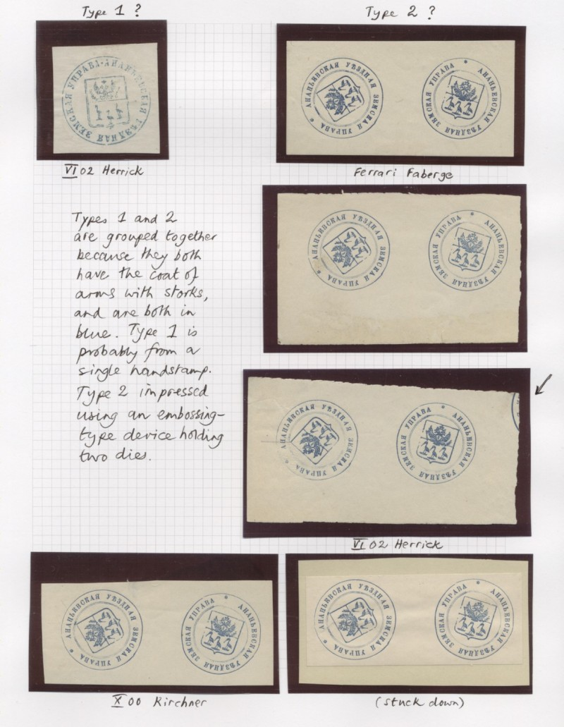 1st page of seals